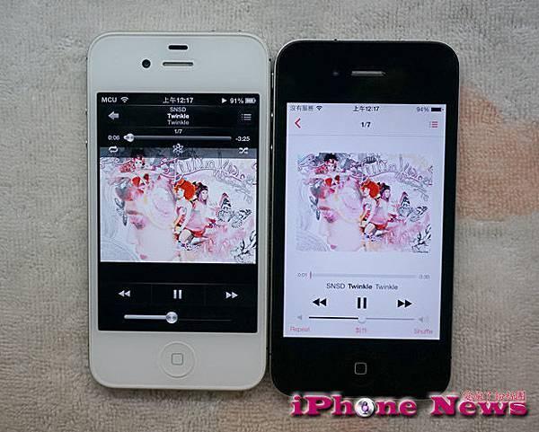 iOS 7-27