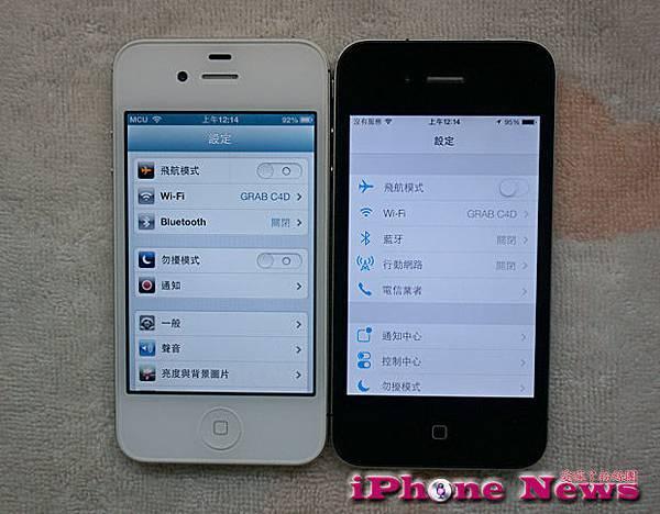 iOS 7-28