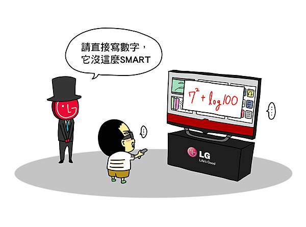 LG-寫字
