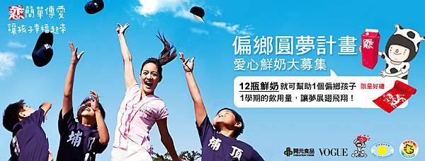 官網banner2013