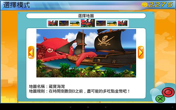 Screenshot_2014-05-01-18-51-31