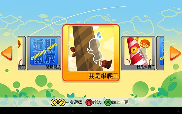 Screenshot_2014-05-01-18-41-08