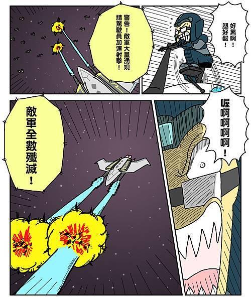 comic2