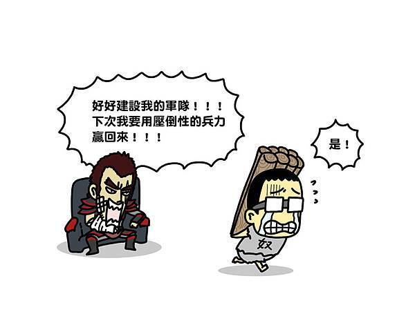 comic05