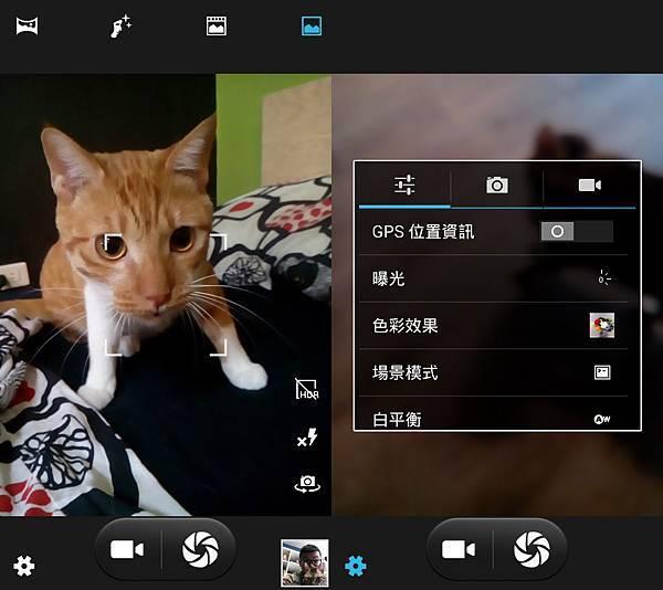 Screenshot_2015-02-12-13-16-53_