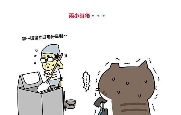 TOSHIBA04