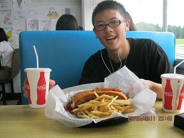 Ramond with fries