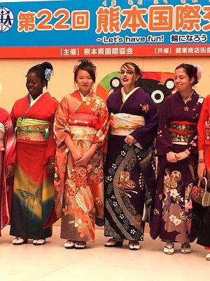 1.kimono on stage
