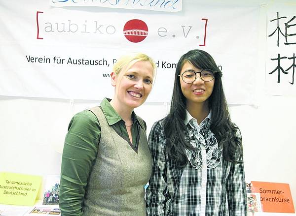 天下留學中心-德國交換總部代表與德國高中交換學生Angel