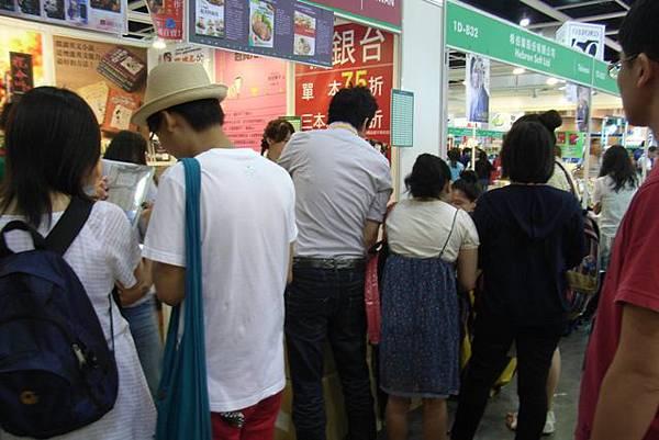 香港書展2