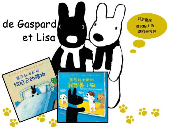 LISA02.jpg