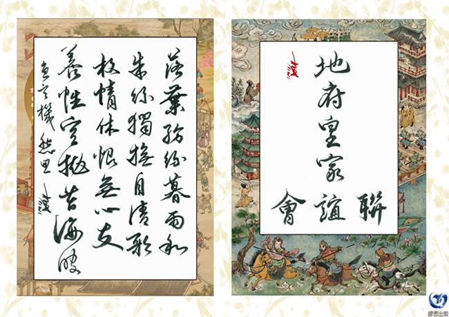 20111213題字_06.jpg
