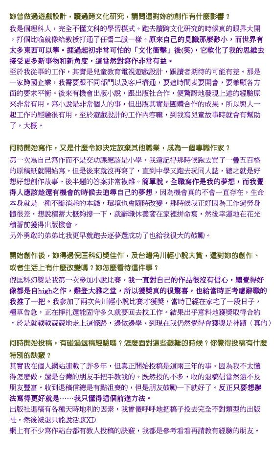夜透紫-3.jpg