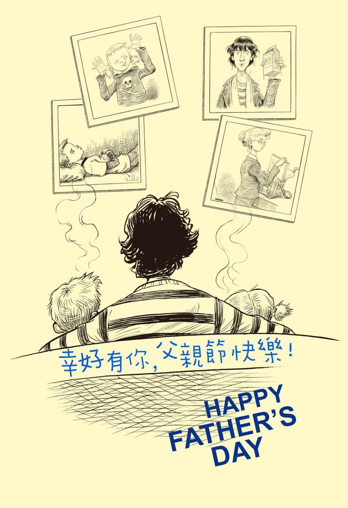 【繆思】幸好有牛奶__首批限量贈品__好溫馨父親節卡片