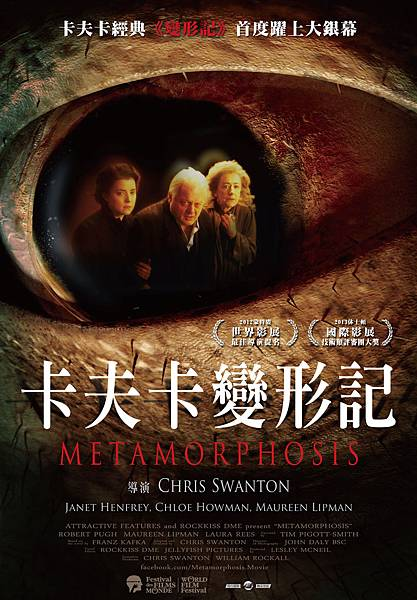 Metamorphosis_poster-01