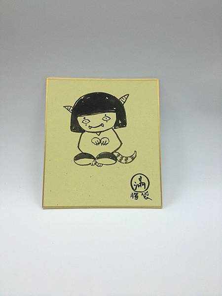 滿腦袋簽名版 (單張) (1)