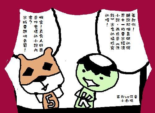 小劇場01