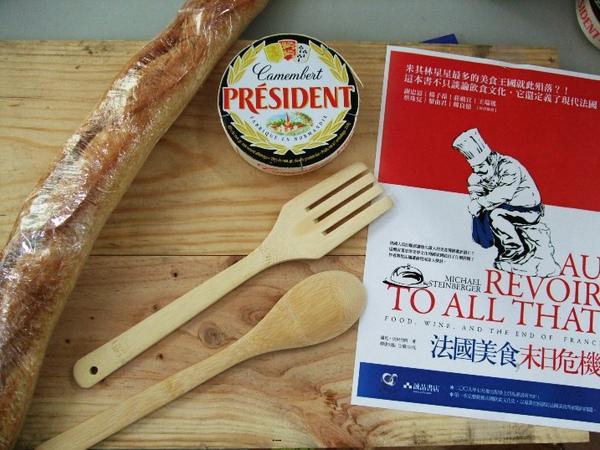 法國美食-特殊陳列.JPG