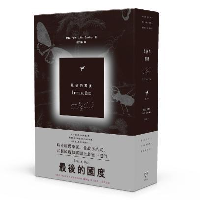 黑款書盒IE