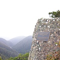 Leven Canyon觀景點