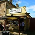 Ross Village Bakery