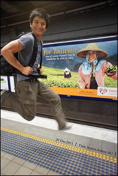 1229火車站裡的台灣