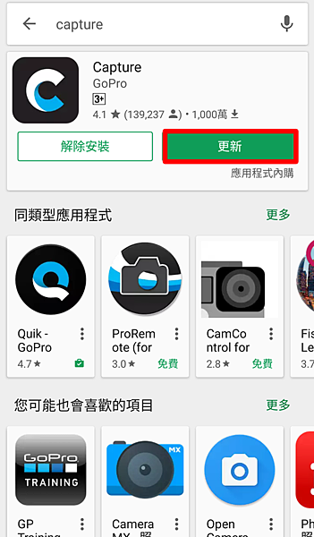Screenshot_2017-03-04-14-57-04-087_com.android.vending.png