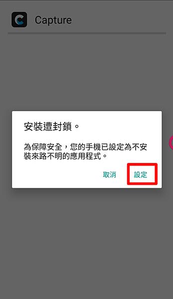 Screenshot_2017-03-04-14-56-07-894_com.android.packageinstaller.png
