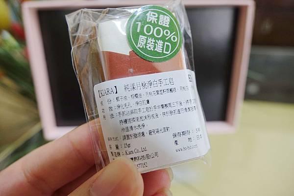 DSC07180.JPG