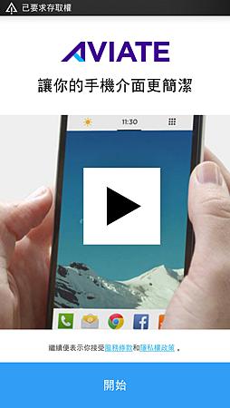 Screenshot_2014-10-04-11-51-33.png