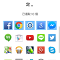 Screenshot_2014-10-04-11-52-26.png