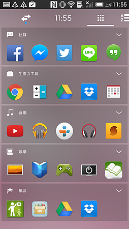 Screenshot_2014-10-04-11-55-07.png