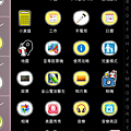 Screenshot_2014-10-05-21-27-39.png