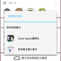 Screenshot_2014-10-05-21-28-20.png