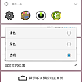 Screenshot_2014-10-05-21-28-27.png