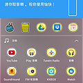 Screenshot_2014-10-05-21-29-29.png
