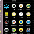 Screenshot_2014-10-05-21-30-27.png