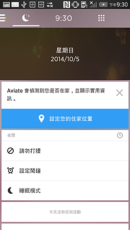 Screenshot_2014-10-05-21-30-57.png