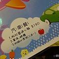 DSC05510_nEO_IMG.jpg
