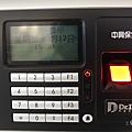 DSC09236.png