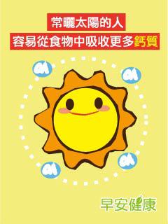 Sun240x320.jpg