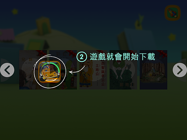 Screenshot_2015-04-22-00-23-55.png