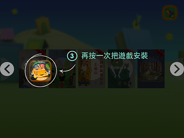 Screenshot_2015-04-22-00-23-59.png