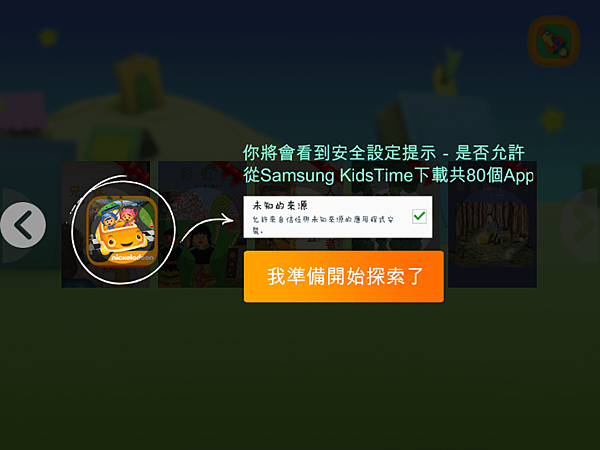 Screenshot_2015-04-22-00-24-03.png