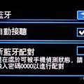 DSC01175.png