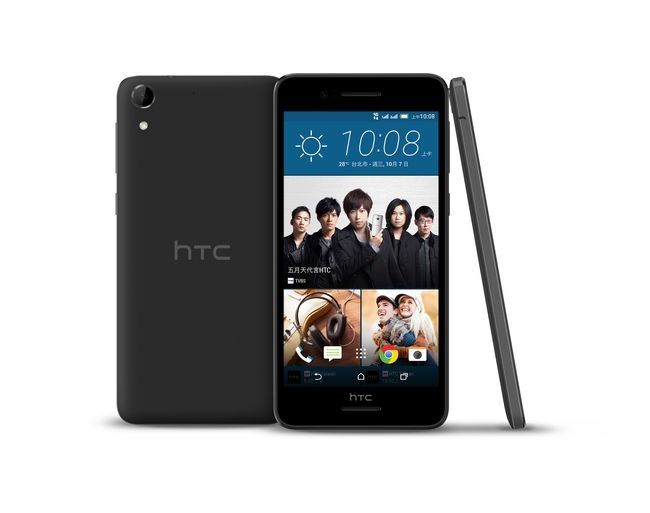 HTC Desire 728 dual sim石墨黑.jpg