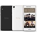HTC Desire 728 dual sim全色系.jpg