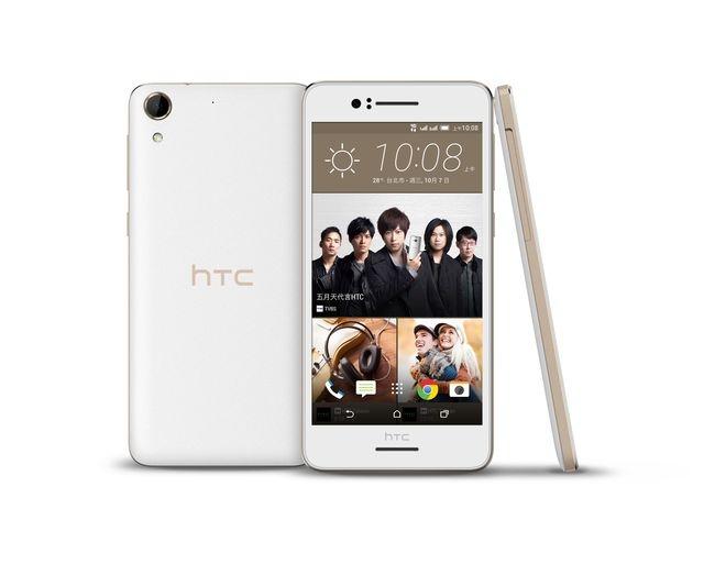 HTC Desire 728 dual sim金鑽白.jpg
