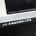 DSC00678.png