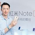 小米台灣營運總監李佳峰表示,「紅米Note 3的推出,希望能讓更多消費者來感受小米產品的高性價比,再創銷售佳績!」.jpg